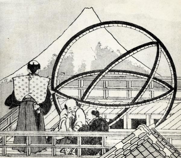 Hokusai - Fuji at Torigoe (Quelle: Wikipaintings)